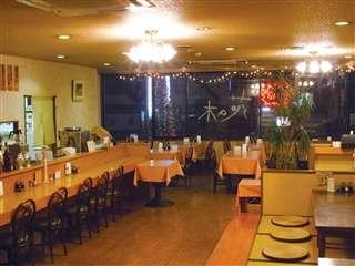 レストラン花の木 リーズナブルな価格でアットホームな味をご提供させて頂きます。