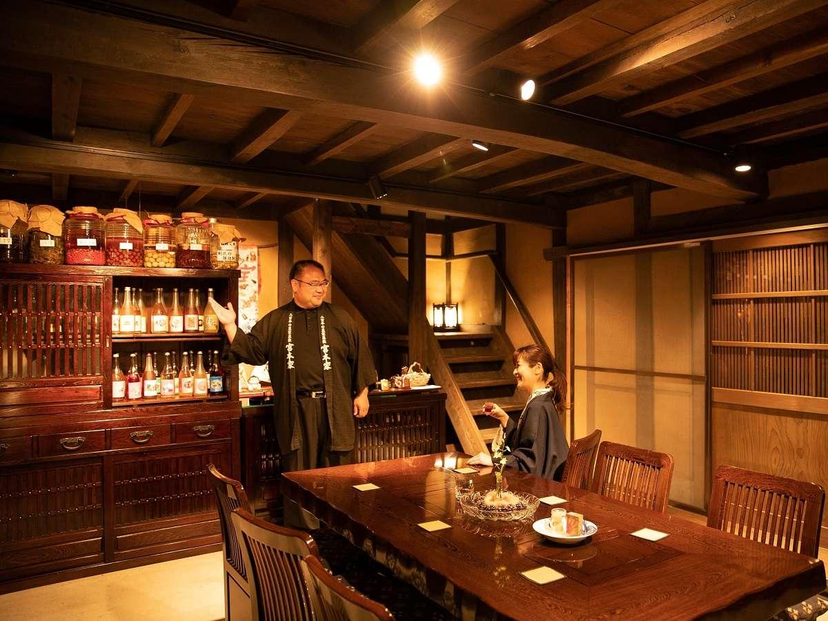 お夕食前にご案内させていただきます『蔵bar』で自家製食前酒をどうぞ♪