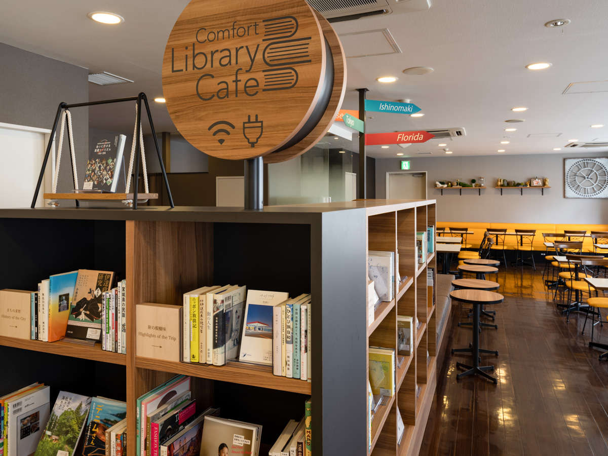【ライブラリーカフェ】宿泊者限定◆営業時間:14時~24時◆無料でご利用いただけます。
