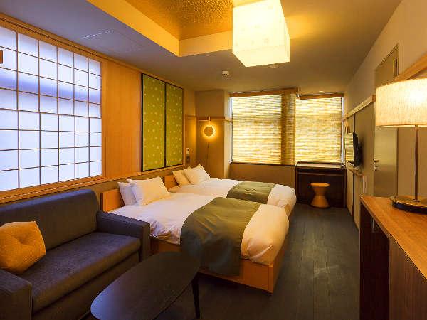 【ソファー付きツインルーム】京都町屋をイメージしたゆったり22.5㎡の空間♪3名様までご利用可能です。