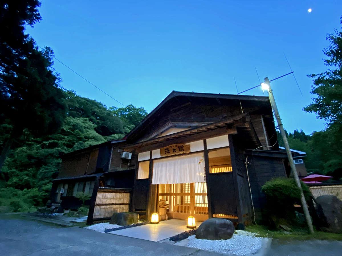 広田温泉-奥の湯湯元館へ♪