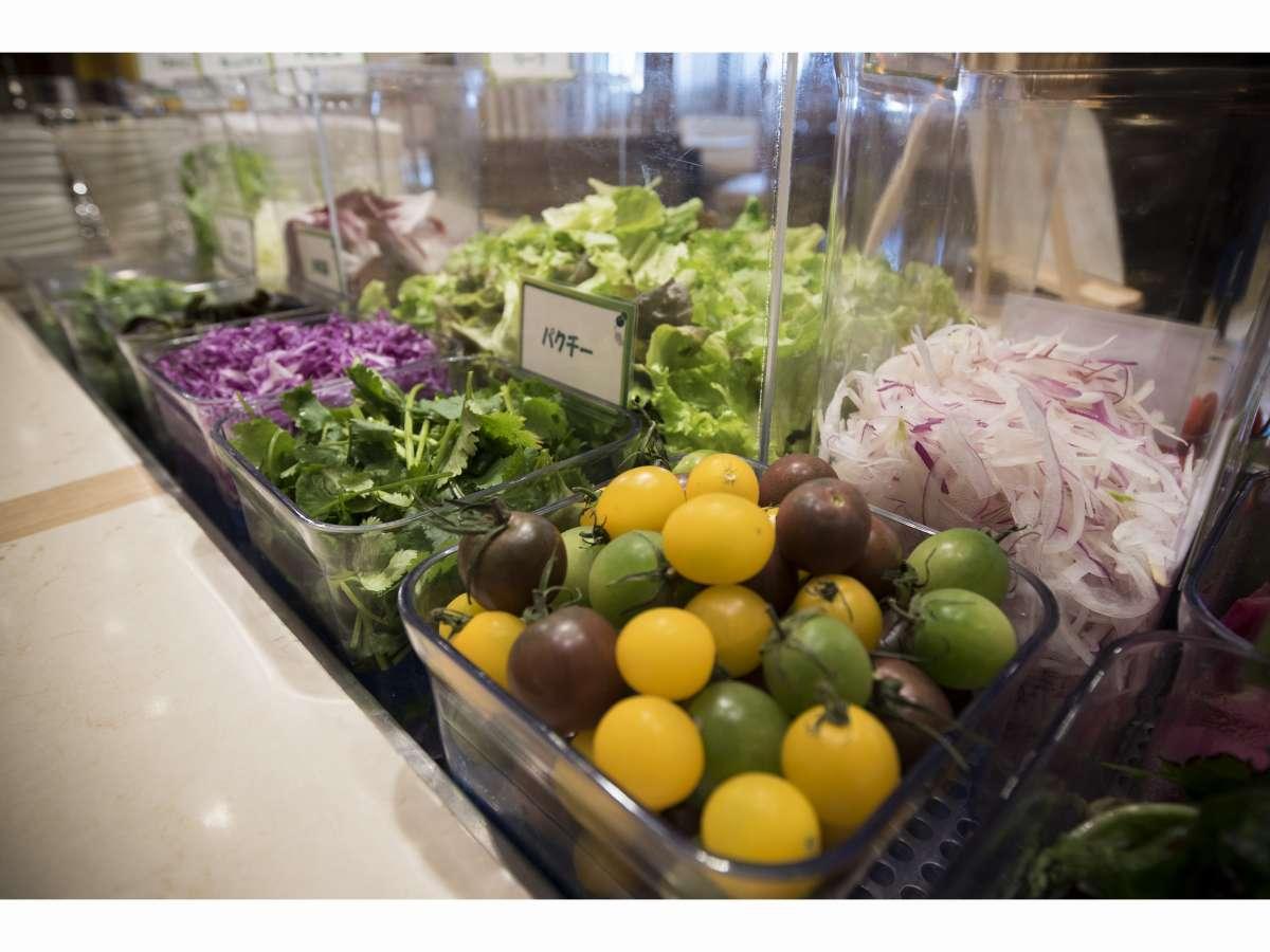 朝食ビュッフェ:新鮮野菜