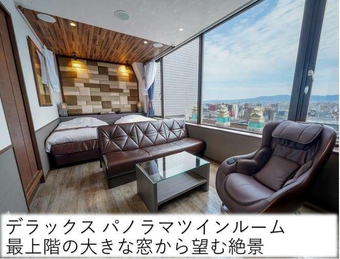 デラックス パノラマツインルーム最上階の大きな窓から望む絶景