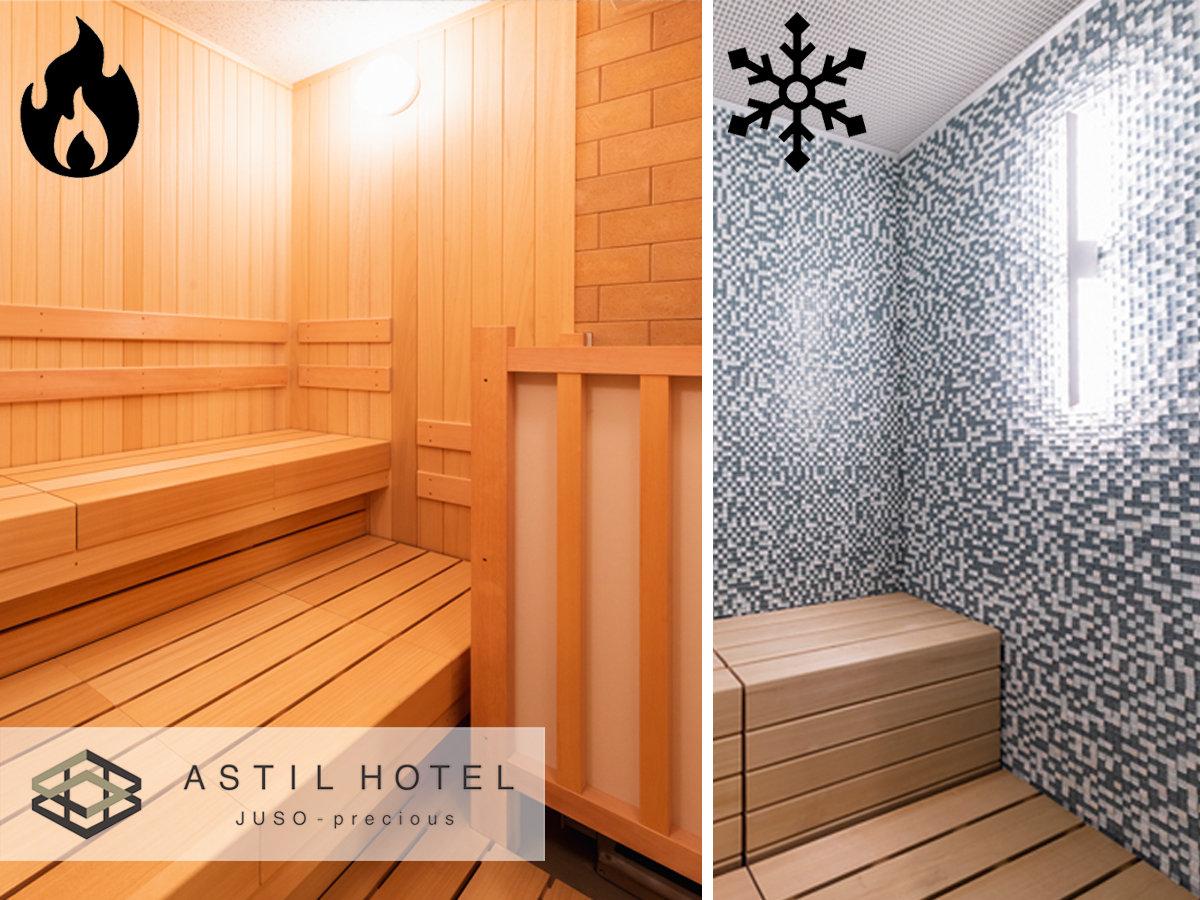 <10F最上階>男性大浴場ではサウナ&ミントアロマクールサウナ スッキリして頂けます。
