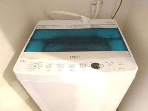 洗濯機(各部屋に完備)