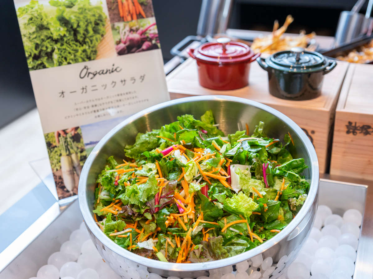 【Organic】健康な土から生まれたオーガニック野菜はシャキシャキと瑞々しくビタミンCやミネラルがたっぷり
