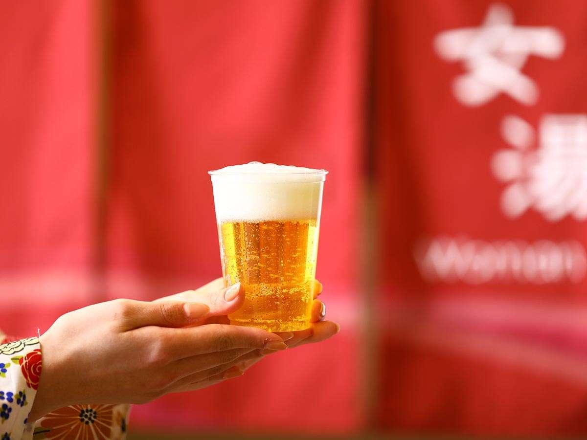 お風呂上りに至福の一杯を 湯上りビール(無料サービス)