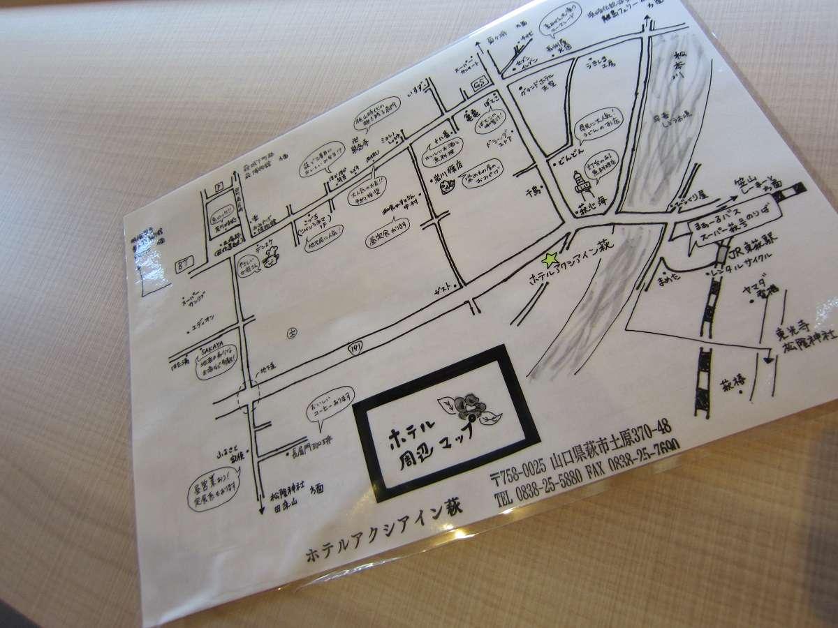 【オリジナル街歩きmap】スタッフ手作り♪近隣・地元情報満載◎好評いただいております!
