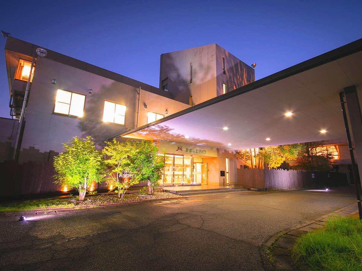 大牟田駅より車で15分、南関ICより車で10分。ドライブ旅行に最適な、筑後の絶景宿