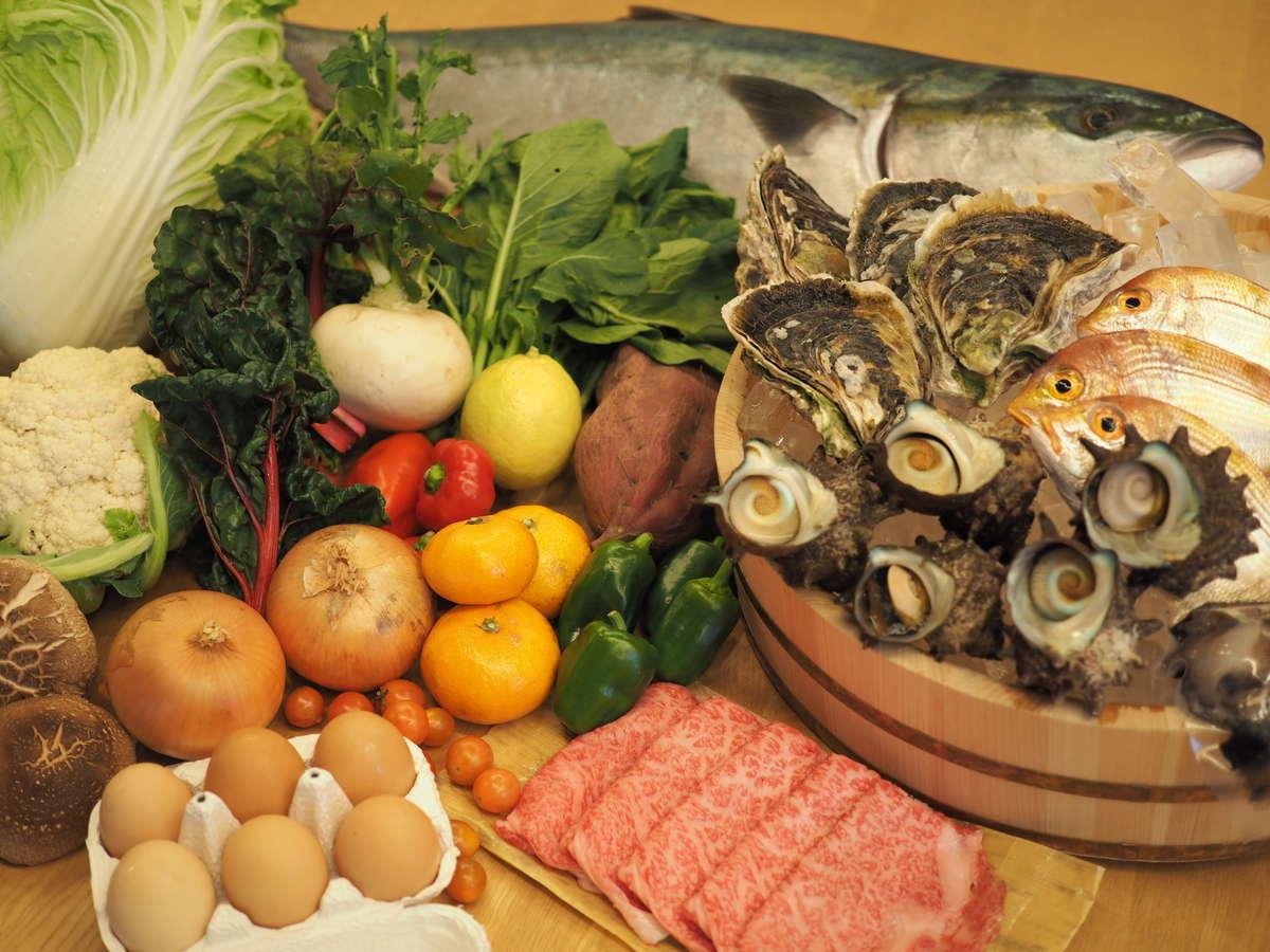 季節のコースに使われる海士の食材(イメージ)