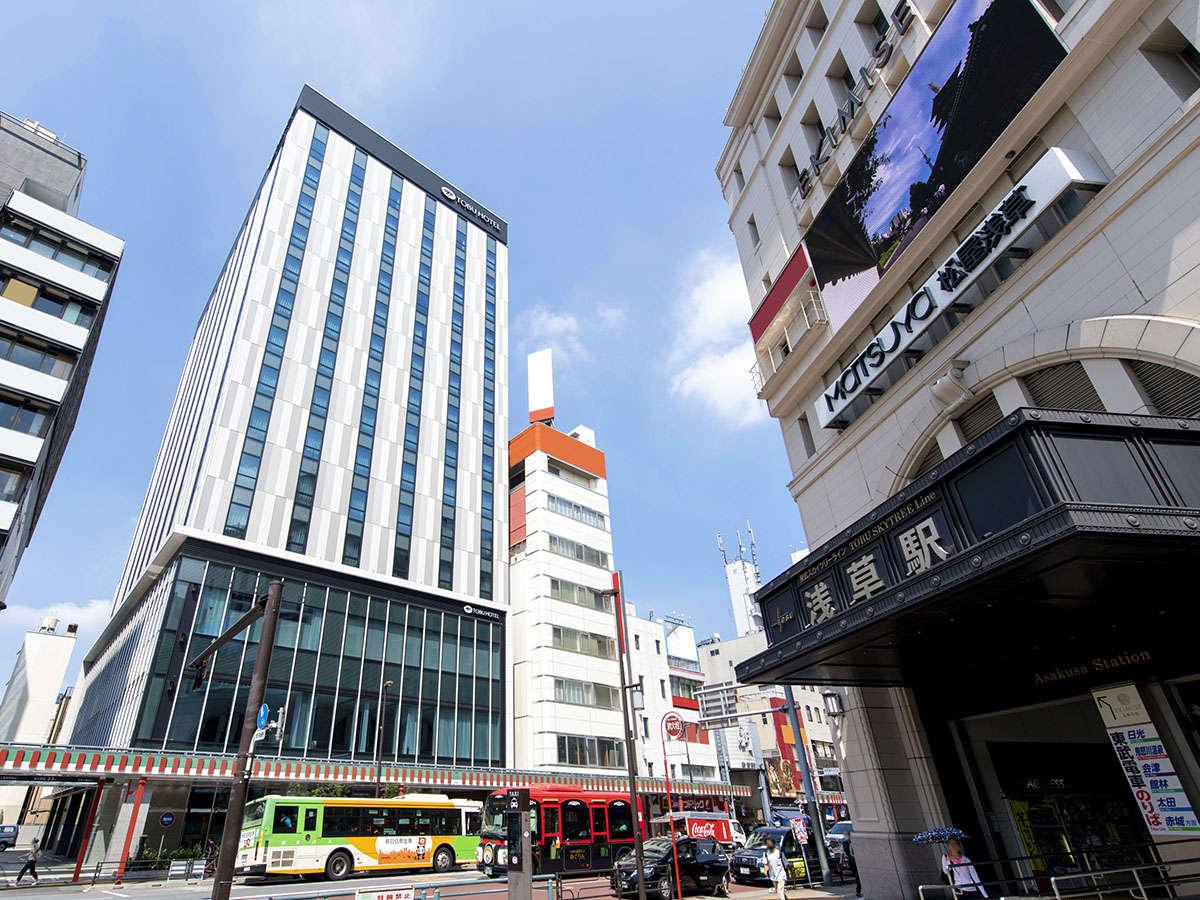 東京有数の観光地、浅草に東武ホテルが誕生。