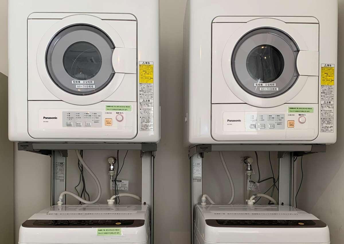 ご宿泊者様専用洗濯機(無料/洗剤はフロントにて販売(150円)