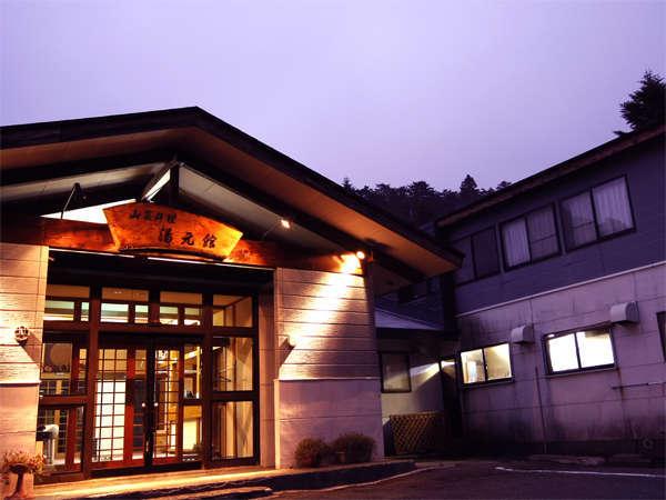 濁河温泉 湯元館の外観です。