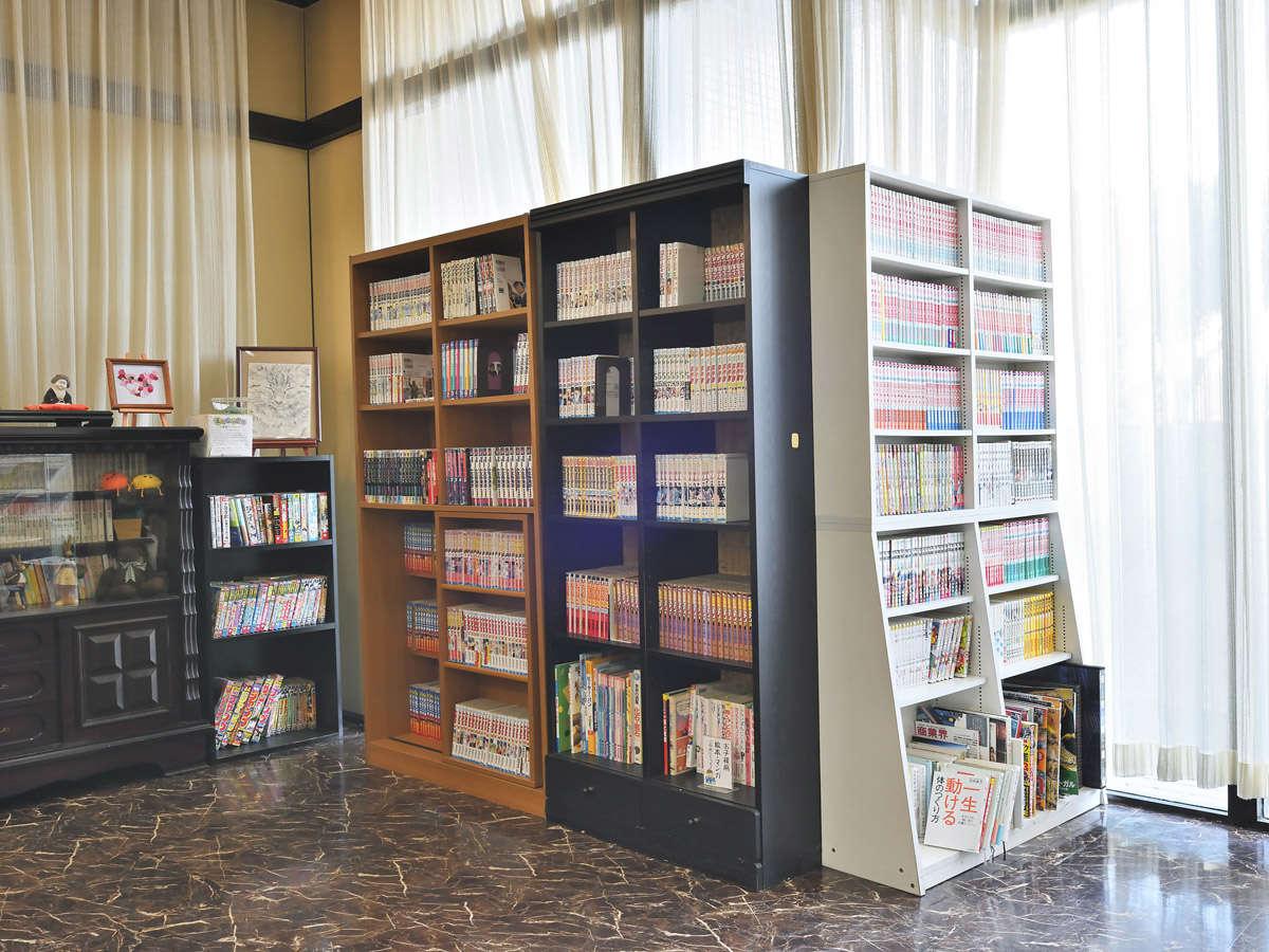 まんが図書館(お部屋への貸出OK!)