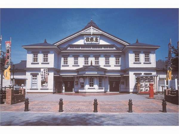 ◆康楽館(外観) ドーミーイン秋田より車で2時間!