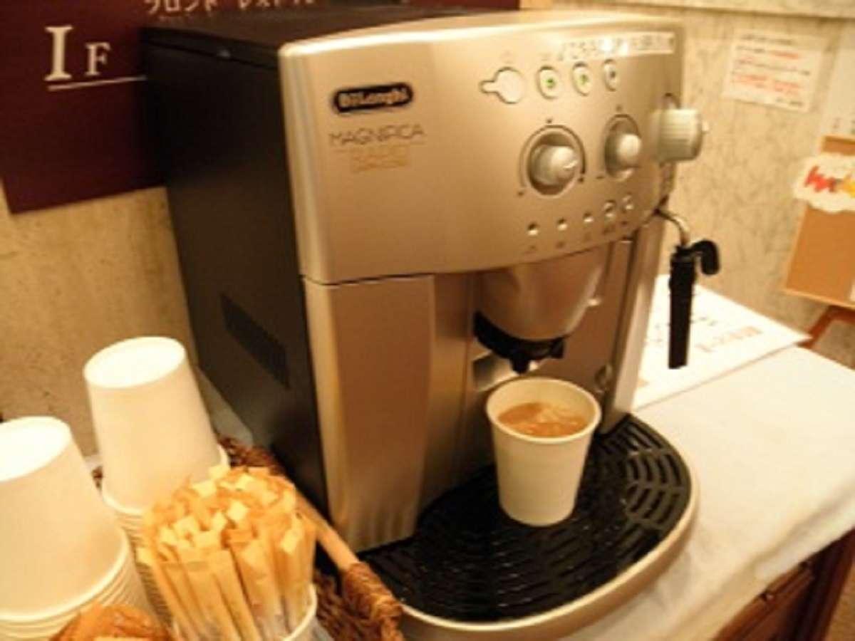 ★ウェルカムコーヒー&モーニングコーヒー