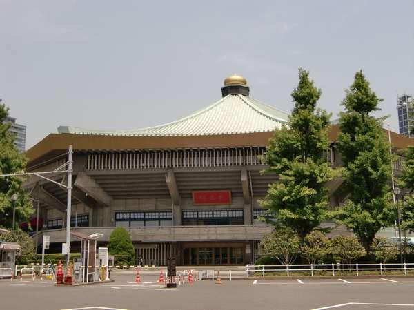 ◆日本武道館◆ホテルより徒歩6分。