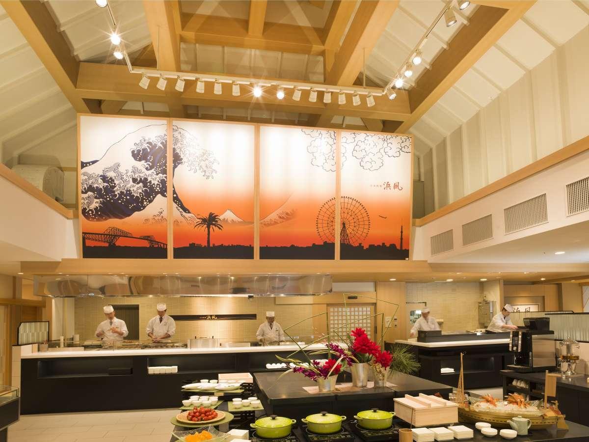 【浜風】ライブキッチンでは「鮨」「天ぷら」などをご提供♪