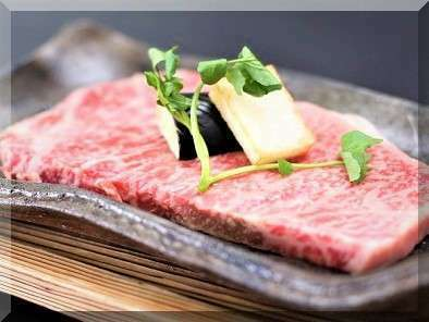「近江牛」生産・流通推進協議会 認定「近江牛」指定店登録のかんぽの宿彦根