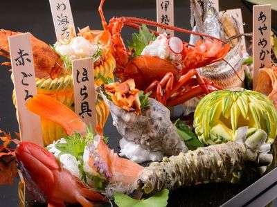 ■熊野灘の獲れたて鮮魚