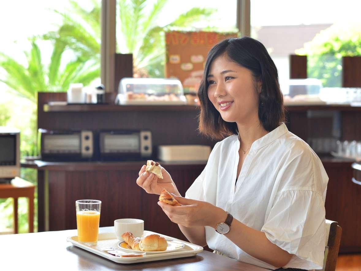 軽めの朝食とコーヒーで爽やかな朝をお迎えください♪