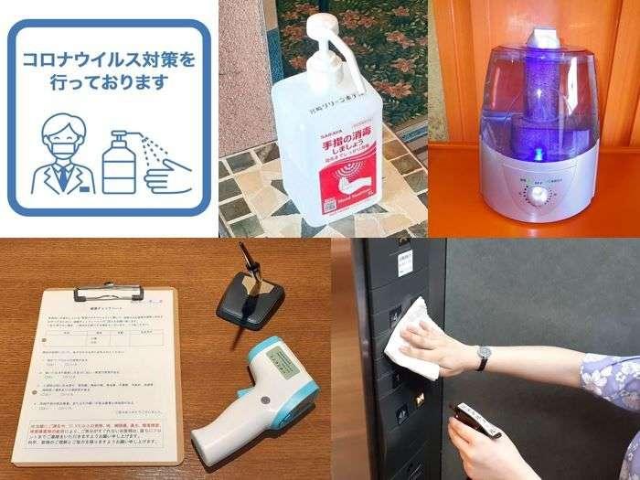 コロナウイルス感染拡大防止のため各対策を実施しております。