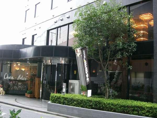 ホテル外観 JR赤羽駅南口を出てすぐ目の前になります