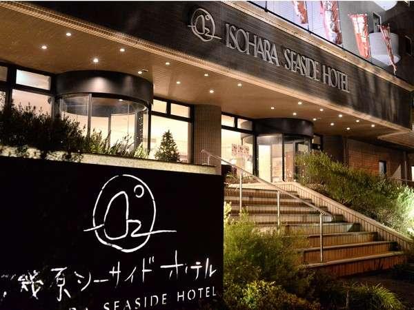 【ホテル外観・夜】国道沿いの海側6階建てが目印です!