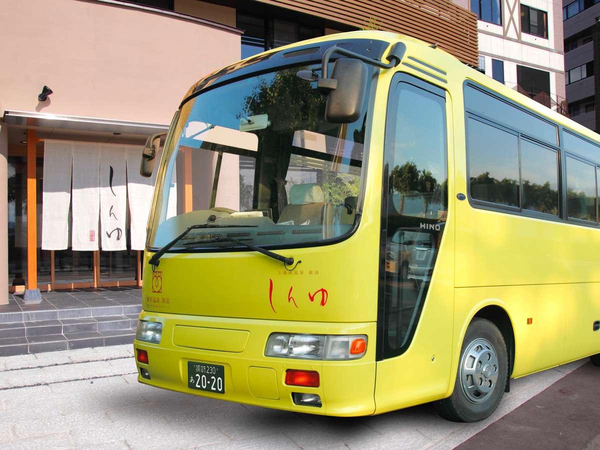 <無料参拝バス>毎日午前と午後の2便、諏訪大社四社巡りを運行しております。