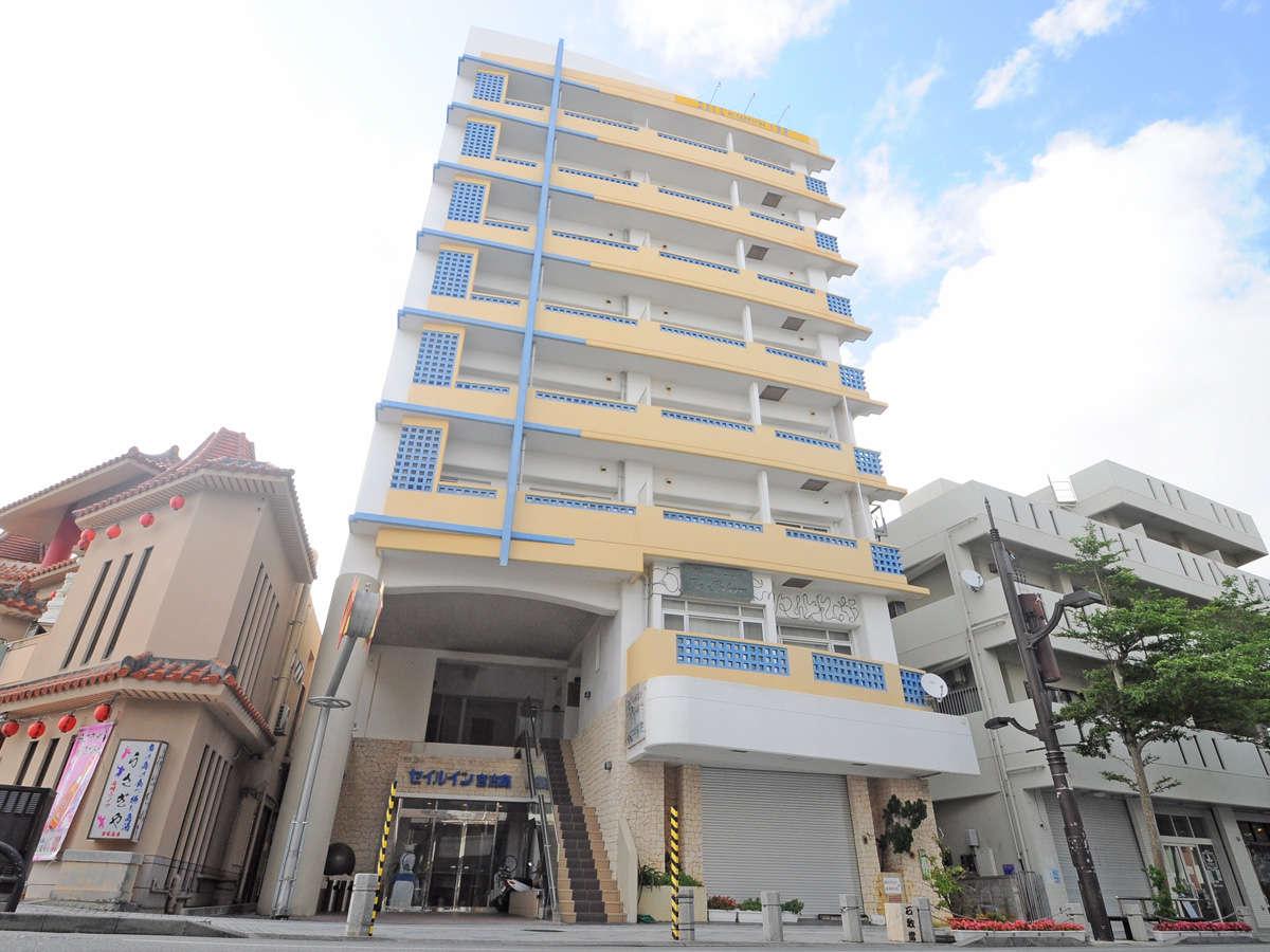 【外観】宮古の市街の中でも高層なホテルで見つけやすく好立地!