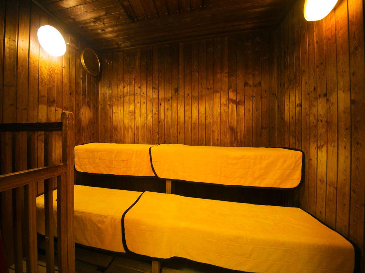 【大浴場 サウナ】たくさん汗を流してスッキリしよう!