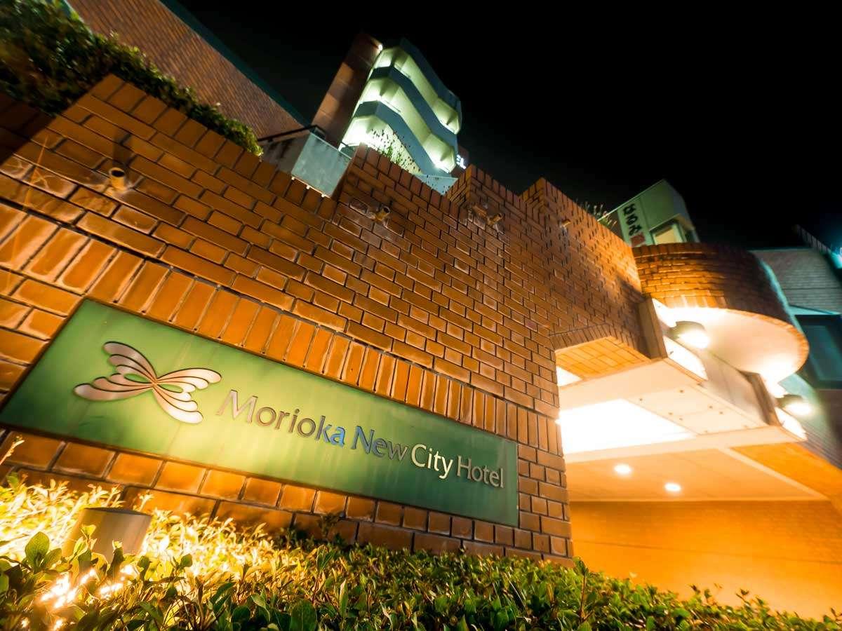 【盛岡ニューシティホテル】JR盛岡駅より徒歩3分・コンビニ徒歩2分のアクセス!