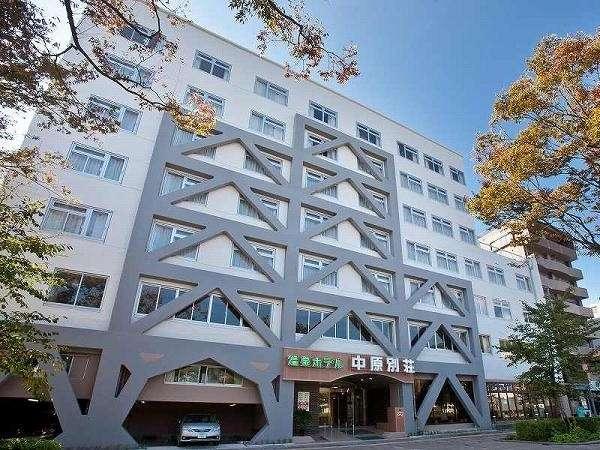 ホテル外観(耐震ブレースが入り新しく安全な施設に生まれ変わりました。)