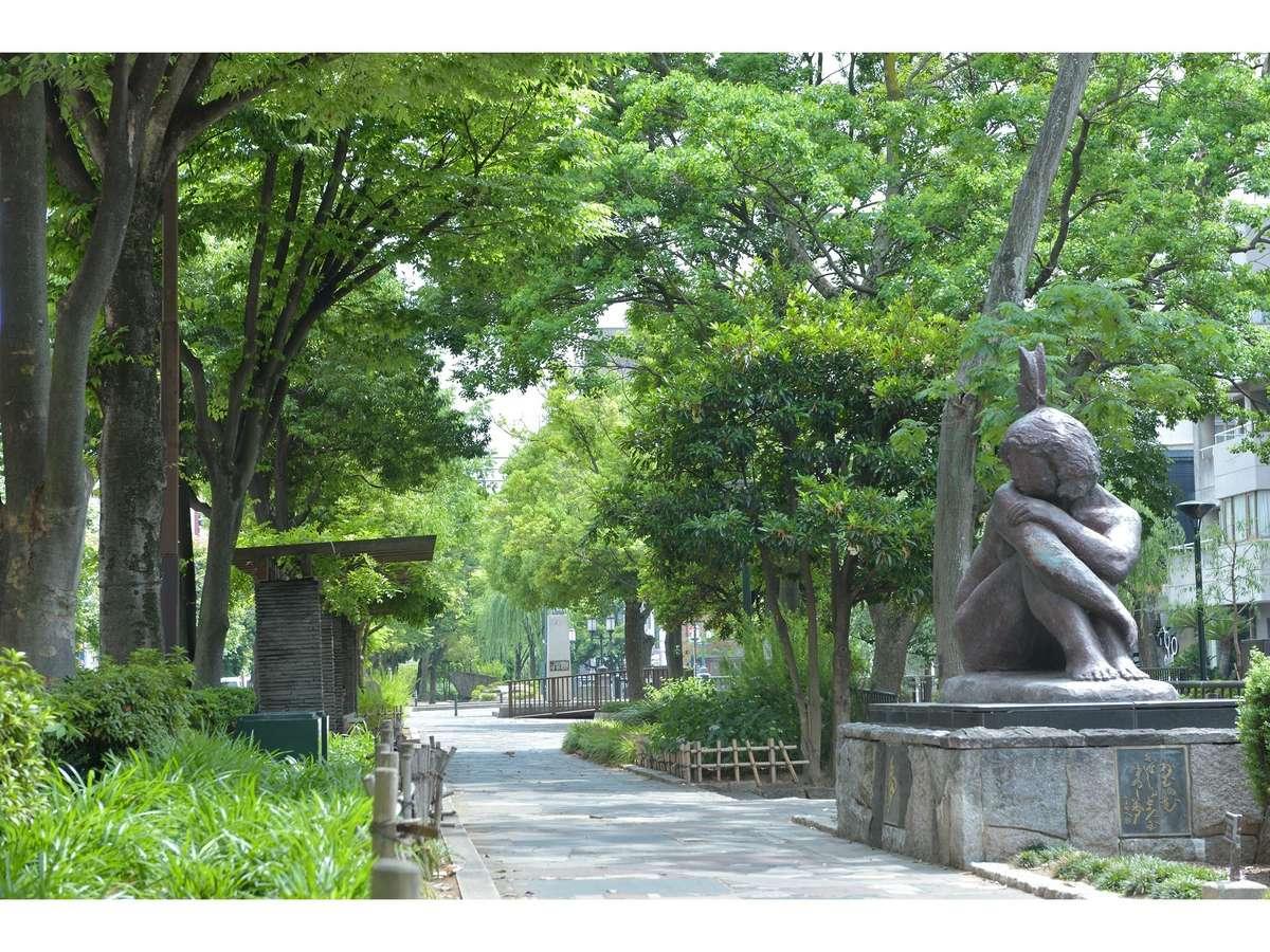 一歩外へ出れば西川緑道公園