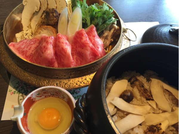 秋の味覚「松茸と和牛のすき焼き懐石」
