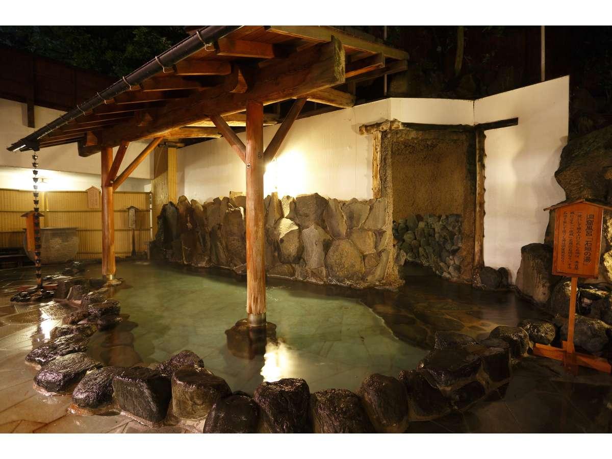 男女別に10種の湯舟を用意。良質の箱根湯本温泉を存分に