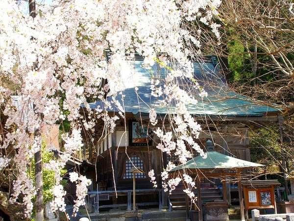 Akame Onsen Hidden Hot Spring Taisenkaku