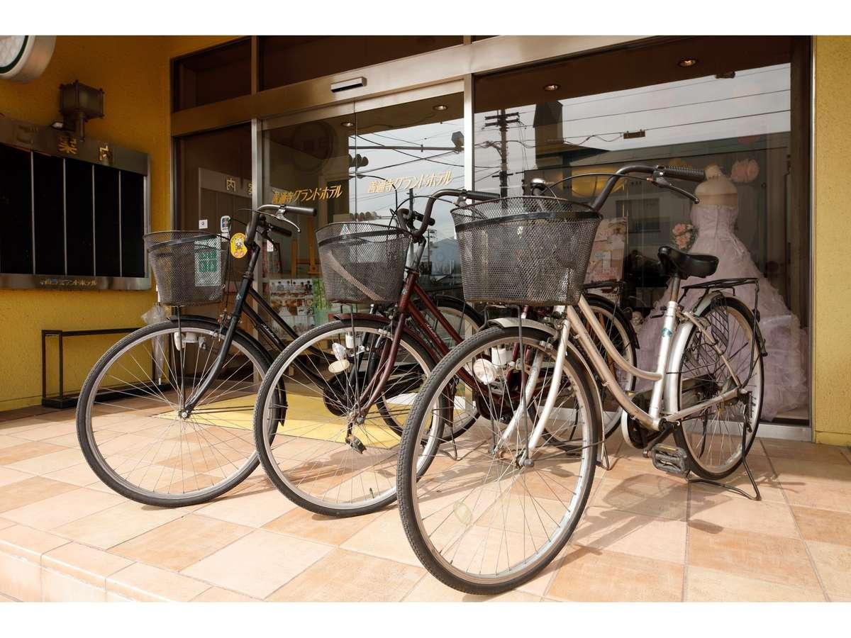 貸出し用 自転車(無料)
