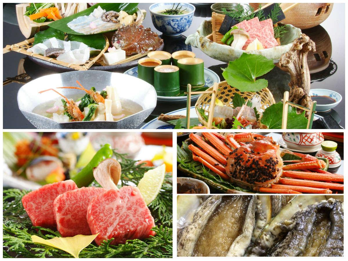 """【春色会席""""暁""""】春の食材をさまざまに散りばめます。旬の食材を御堪能ください。"""