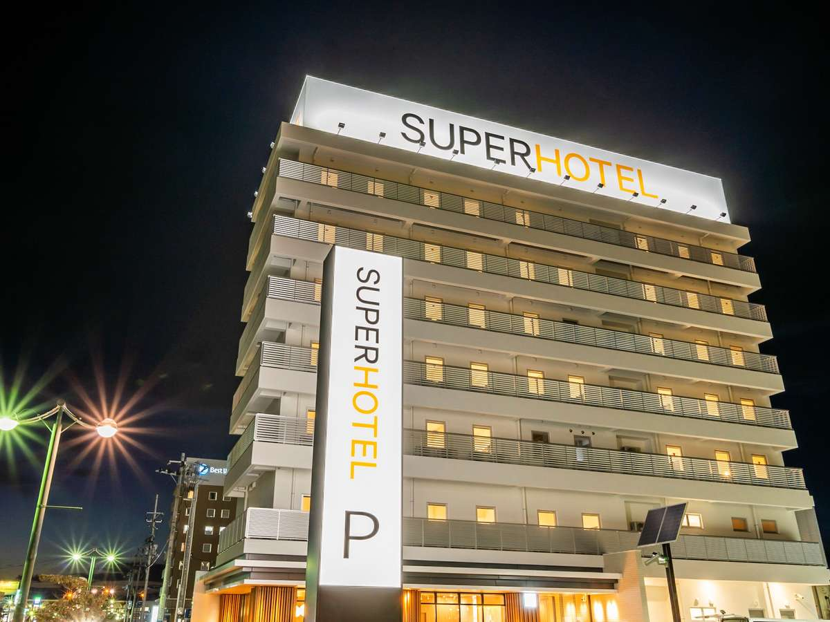 スーパーホテル山形・さくらんぼ東根駅前 天然温泉桜桃の湯