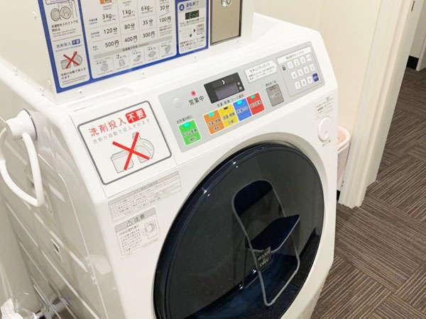 コインランドリー(洗濯 300円~・乾燥 100円/30分)※洗剤は不要です
