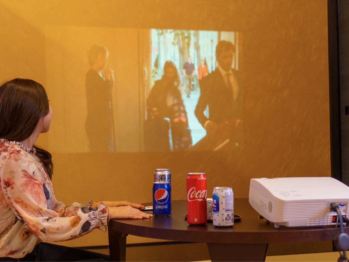 お部屋で映画鑑賞。オプションのプロジェクターはNETFLIX、YOUTUBE見放題。