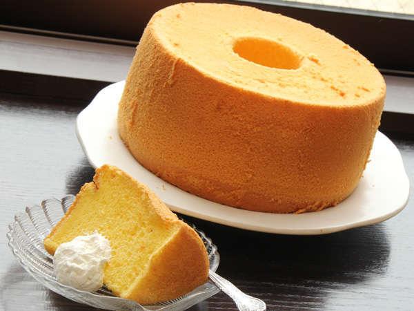 人気の【手作りシフォンケーキ】お土産に出来ます♪