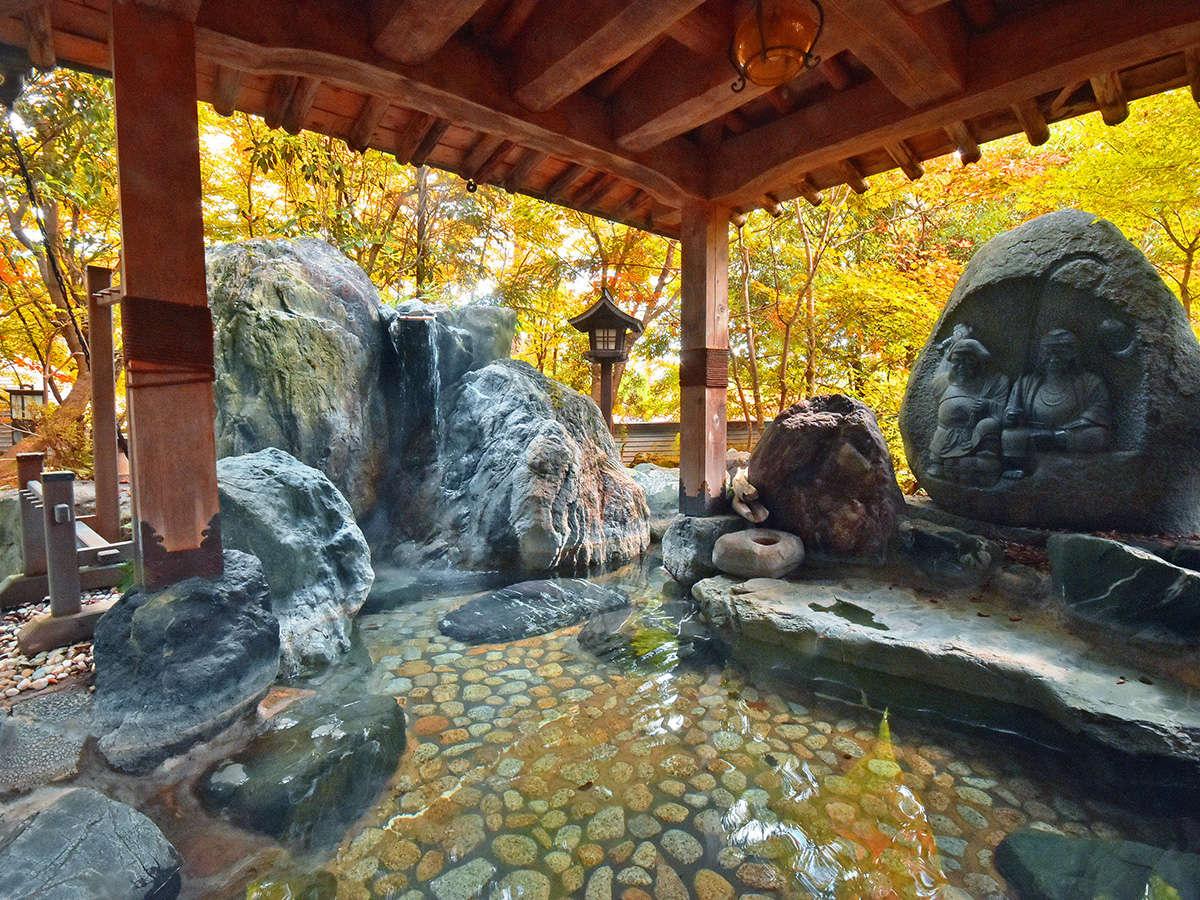【温泉】恵比寿の湯。秋、みごとに色づく樹々に囲まれる。