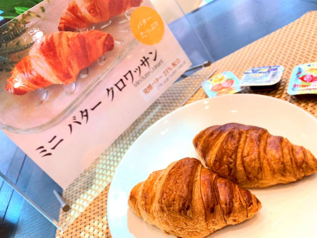 朝食:クロワッサン