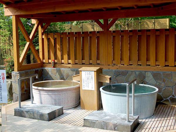 【露天風呂】新設の壺風呂です♪重曹泉のお湯を存分にお楽しみください。