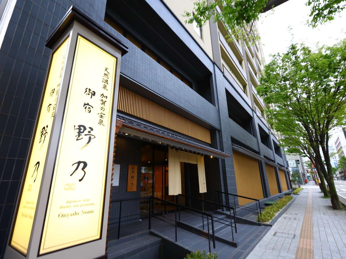 【ホテル入口】