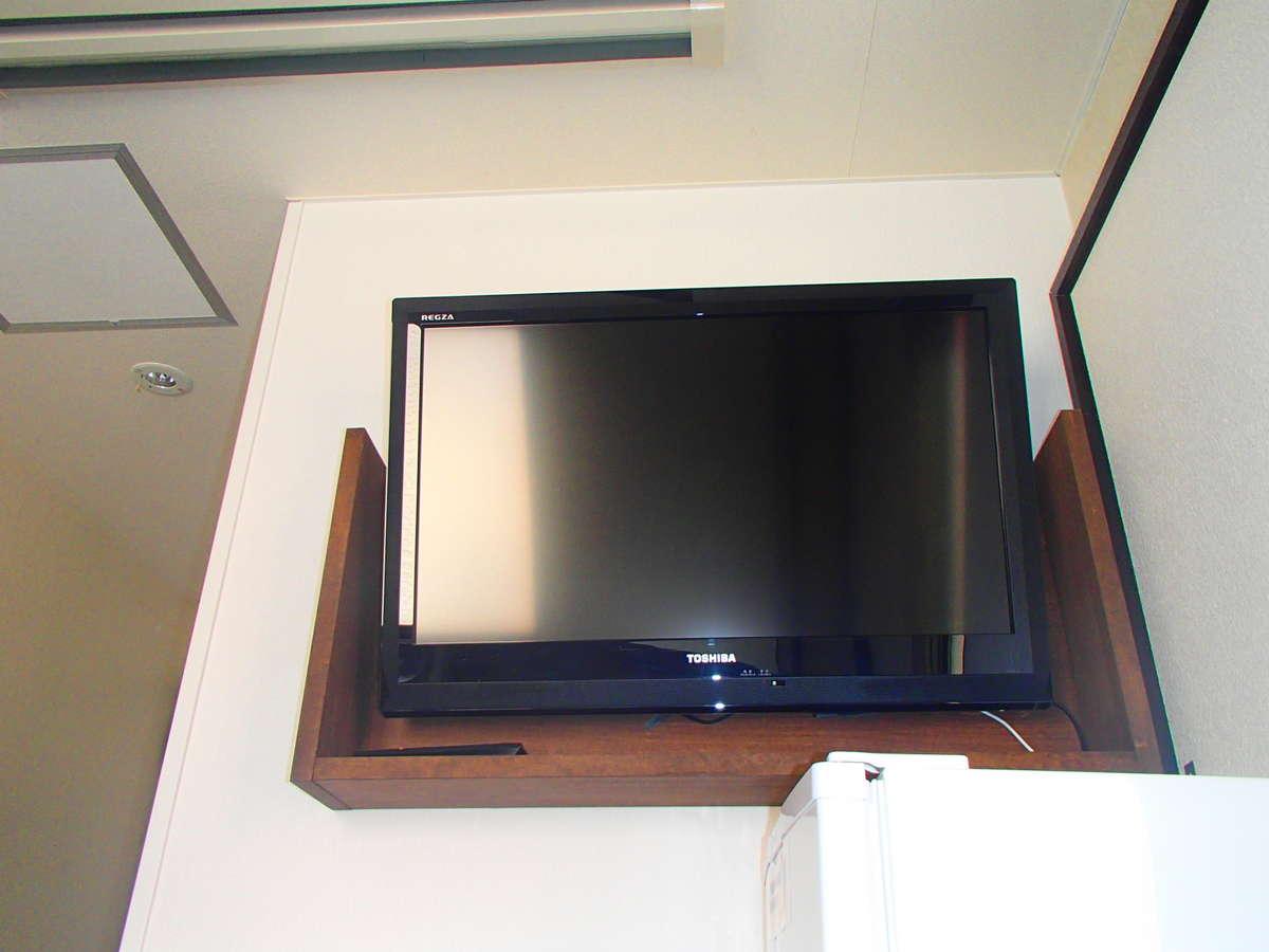 32インチ液晶テレビ完備!地デジ・ペイチャンネル2局が無料でご覧にます!NHKはご視聴になれません。