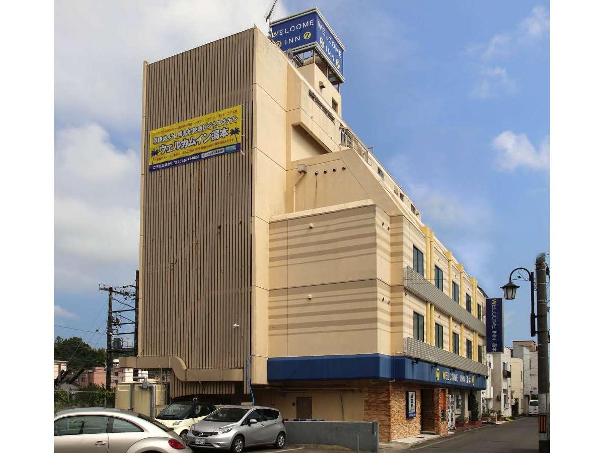☆ゆとりの快適空間ビジネスホテル☆駐車場16台完備!現在現金決済のみ対応