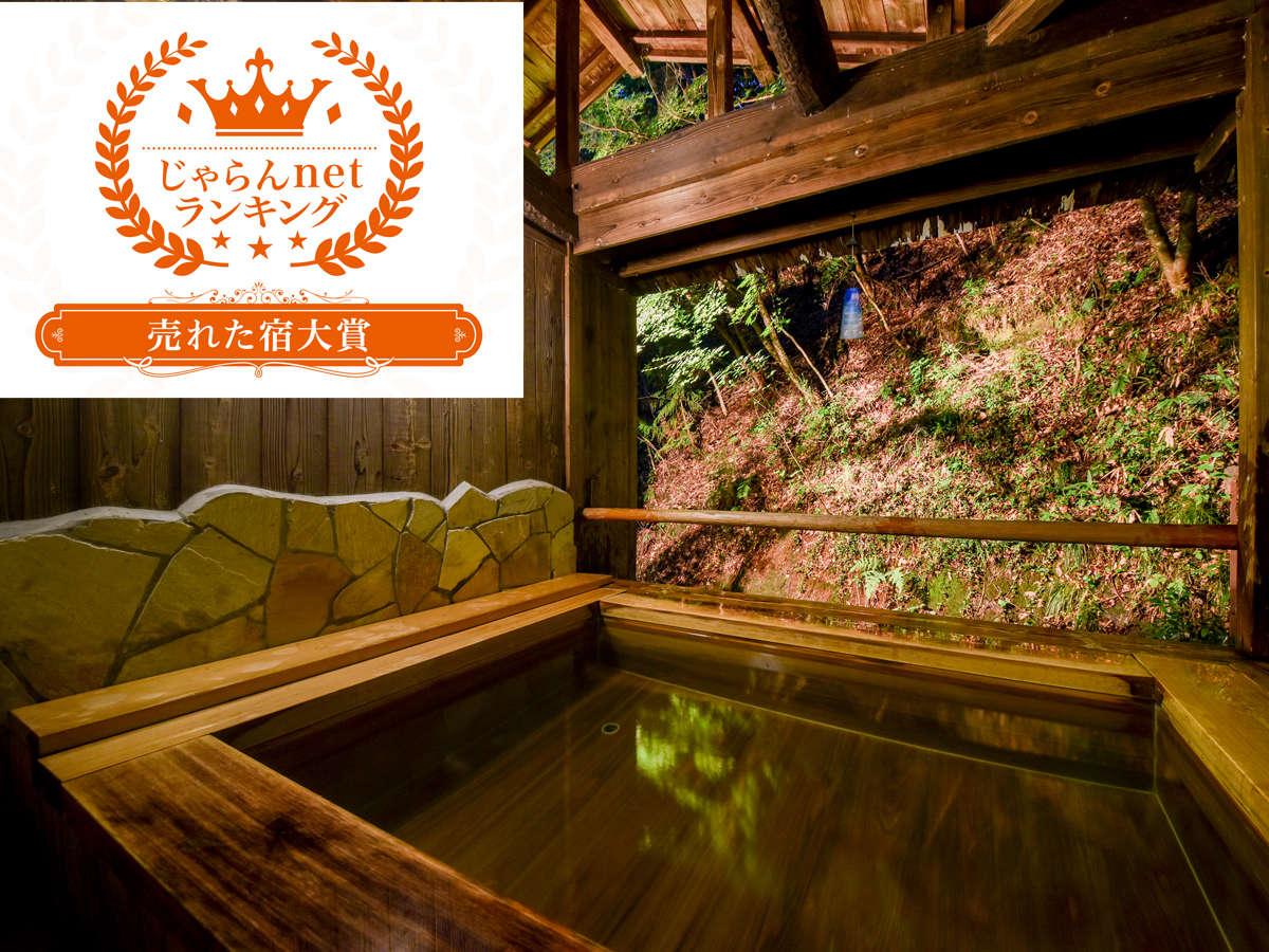 *美しい自然の中に佇む宿…山菜を使用したお食事と手打ちそばに舌鼓。